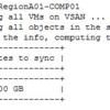 Ruby vSphere Consoleの使い方(vsan.resync_dashboard編)