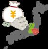 【2020年】国立大学職員のモデル給与(関東甲信越地区)