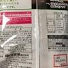 亀田製菓:香ばし玄米せん