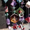 【鎌倉いいね】北鎌倉の風物詩「 つるし飾りイベント」昨年で中止も。