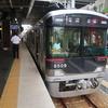 緑が丘に見る粟生線問題の本質(神戸電鉄粟生線・北条鉄道訪問記2)