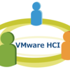 【求む】VMware HCI発信している人、これからしたい人【仲間】