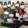 【11月27日】『ナナイロ〜SUNDAY〜』プレイバック!204