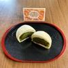 食べログ百名店「KINMUGI(金麦)」の季節限定『白い抹茶あんぱん』