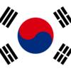 【韓国語】「ニダ」の正体に迫る