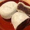 巣鴨の行列店『みずの』の塩大福と豆大福、きび団子をお試ししてみました。