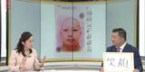 【メディア出演】2018.06.19 日テレNEWS24