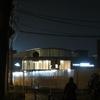 《旅日記》【乗車記】開業から3か月がたつ羽沢横浜国大の始発電車に乗る