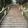 【ラン練習】香川・金比羅山で階段トレ