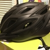 METの格安ヘルメットをポタリングのお共に購入◎