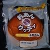 秋田県のパンと言えば「たけや製パン」。