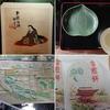 【明神川と社家町(2)】水から生まれた『ハレとケ』 日本的パブリック精神