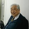 玉川先生 米寿のお祝い