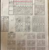 ビンゴ5 第139回の結果と第140回の予想