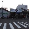 鯖街道ウルトラマラソン:福井・小浜市から京都・出町柳まで無事完走