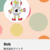 毎日をちょっぴり楽しくするゆるゆるbot機能3選