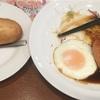 「糖質ダイエット日記」20年8月22日(土)