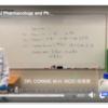 中国・武漢新型コロナウイルス(2020.2.1) 除菌方法 香港大教授:自分で消毒液を調製する方法を説明