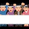小林正行(2014.3)狂言台本における例示の副助詞デモ