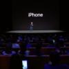 新iPhone iPhone8 iPhone8 plus 発表 予約9/15 16:01開始  発売9/22 iOS11は9/19から
