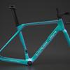 YOELEO R12 ディスクブレーキ自転車フレームセット