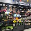 友人の開店祝いにオンヌットの花屋を初利用!そして初めての金行訪問。