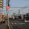 中書島(京都市伏見区)