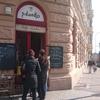 プラハの最もエレガントな街:やっぱりプラハ7区、レトナー(Letna):今回最近大人気カフェの朝食[UA-125732310-1]