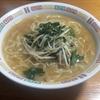 【日常】田舎ブロガーの夕食part.3