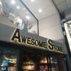 【仙台】考えた人すごいわ&AWESOME STOREが開店した8月1日