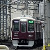 阪急、今日は何系?①459★増結…20210519