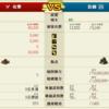 第9回合戦 VS鈴木家(攻撃)