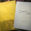 『Summer of 85』来週8月20日公開!