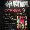 OCTOBER 9 スペシャル