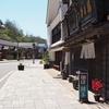 【江差町】茶房 せき川|カメラ片手に、いにしえ街道散歩