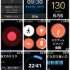 Apple Watchおすすめアプリ [2020年 最新版]