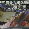 HGUC ガンダムMk-2+フライングアーマー 素組みレビュー