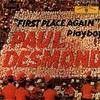 【おすすめ名盤 71】Paul Desmond『First Place Again』