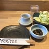 京都 東洞院蛸薬師東入 鳥せい