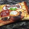 きのこの山ほうじ茶ラテ味はチョコ部分とクラッカーのハーモニーが良い~