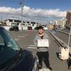 ヒッチハイク日本一周👼👼👼 東海3日分