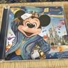 ユーキャン TDR35周年記念 音楽コレクション『ハピエスト』CD6枚目『Dream』レビュー