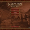 Napoleon Total Warをプレイ