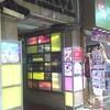 香港ボードゲーム事情・その3:駆け足ショップ巡り