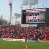 ラグビーテストマッチ アルゼンチン代表 vs 日本代表