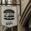 【金山・東別院】並んででも食べたい絶品バーガー THE RISCO