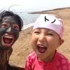 初開催!「3歳と、世界一周ふたり旅^^ おやこ写真展」決定!