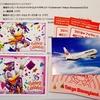 プレビューショー鑑賞チケット / Preview show viewing ticket