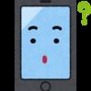 【格安SIM】中古スマホの選び方【iPhoneを使いたいけど高い、、、】