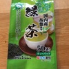 使用済みの生理用品どうしてる?サニタリーポットに最適な代用品は0円!